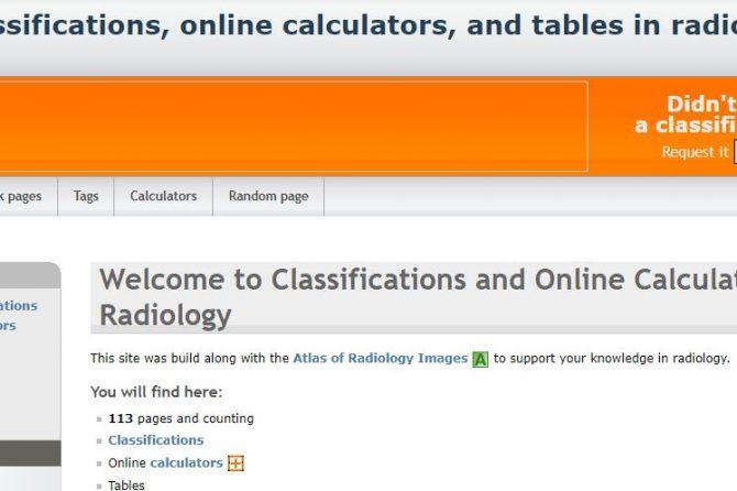 Радиологические калькуляторы
