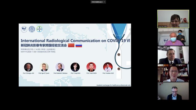 Запись вебинара китайского и Российского Обществ Радиологов (CSR и РОРР) по лучевой диагностике COVID-19