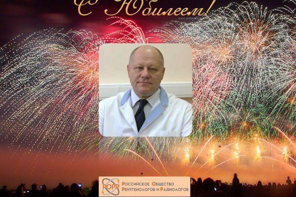 Поздравляем профессора Николая Васильевича Нуднова с Юбилеем!
