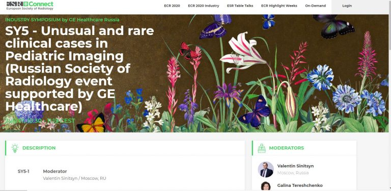 ECR 2020: Симпозиум РОРР, организованный при поддержке GE Healthcare  – 17 июля 2020г