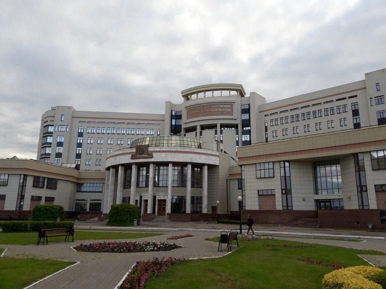 144-часовой сертификационный цикл по рентгенологии в МНОЦ МГУ – 2-30 ноября 2020г