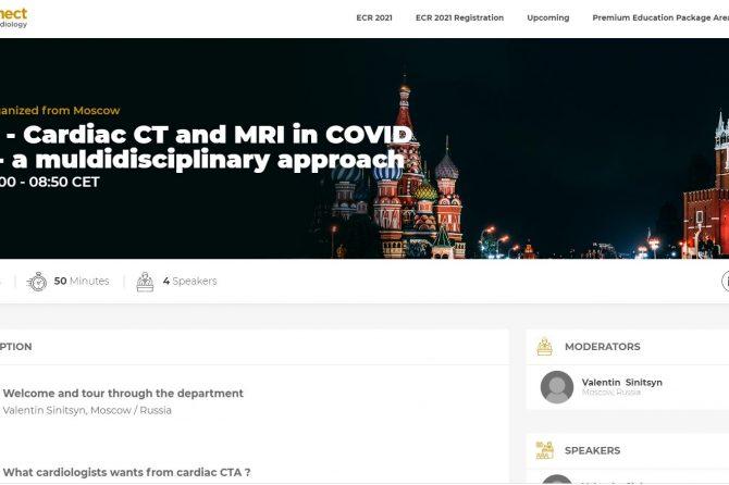 ECR2021 – сессия из России 7 марта 2021г