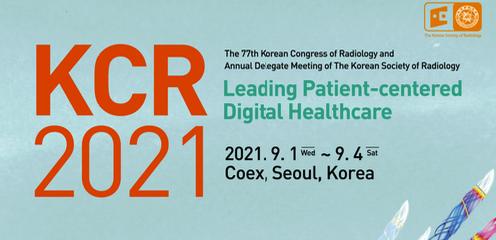 Ежегодный Конгресс Корейского Общества Радиологов (KSR) KCR2021 -1-4 сентября 2021г